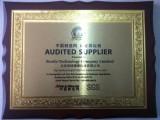 SGS certificate-2