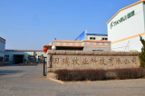 Farming Port Factory-Poultry Equipment Chicken Cage Manufacture Factory Supplier