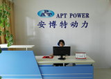 Front Desk of Fuzhou APT Power Co., Ltd.