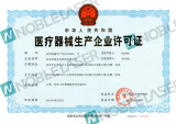 Medical Device Manufacturers Licence