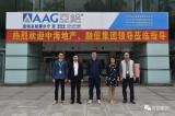 visit Asia Aluminium Group