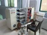 cuting machine