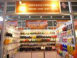 The 114th Canton Fair in 2013