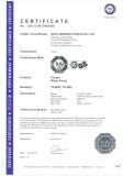 Water pump Certificate