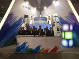 The 24th Shanghai Int`l Ad Sign Technology Equipment Exhibition