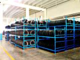 Aufine Warehouse