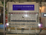 Auticorrosive Filling Machine for Food Industry