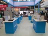 2013 shanghai Exhibition