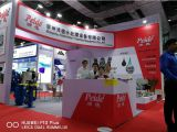 We Did Wonderfully in Aquatech Water Show, Shanghai