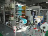 Factory Machines Equipped