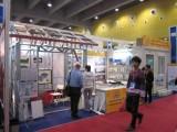2011 Guangzhou Fair