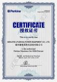 2017 Perkins OEM Certificate