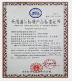 Internatinonal standard product certificate