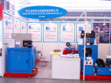 The 13th China (Beijing) International Construction Machinery Building Material Machinery and Mining