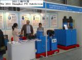 The 2011 Shanghai PTC Exhibition