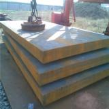 Main Product--Boiler Steel Plate