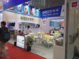 water exhibition