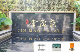 The project of Villas ---- Jin Mao Palace