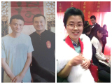Boss with Jack Ma and Wife of the boss