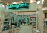 Turkmenistan exhibition