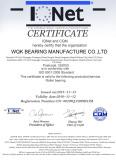 WQK ISO9001:2008