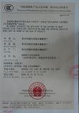 CCC Certificate 818