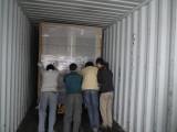 Loading the shippment