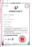 Patent of CW-800ZD Machine