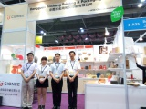 Printing & Packaging Fair