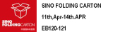 Sino folding carton 2017