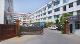 SANHE LASER BUILDING