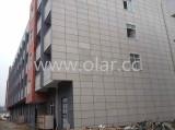 Kimbeck Facade for Olar Dormitory