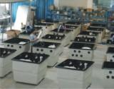 Production Line---Filtration Unit