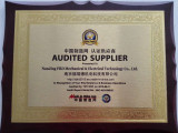 Audited Supplier by SGS & Made-in-China