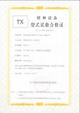 Special equipment certificat