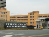 Factory Tour - 5