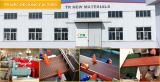 TR WPC Factory