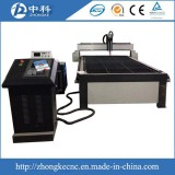 Thick steel sheet cnc plasma cutting machine