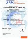 CE Cerficate