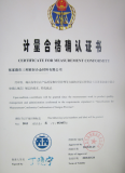 Certificate for measurement confirmity