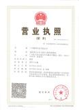 Sehyen Business License