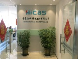 qingdao hicas machinery