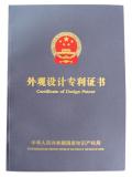Pantent certificate