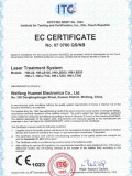 laser CE