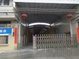 Company Gate