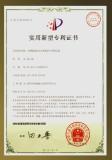 Patent of Adjustable high-power pulsed fiber laser