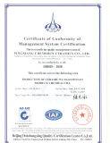 ISO 9001:2008 Management Certification