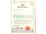 Design Patent Certificate of sublimation machine ST-1520