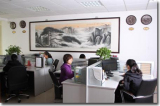 CANEX Sales Office