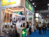 CANTON Fair in Guangzhou, China